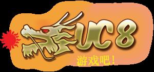 金合發娛樂城UC8電子